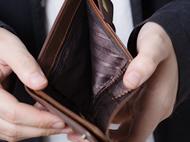 2.自己資金が少ない、またはゼロ
