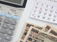 7.家族の借金を肩代わりしている